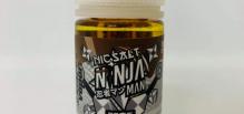 Ninja Salt